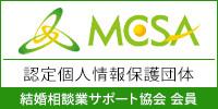 MCSA 経済産業大臣認定個人情報保護団体 結婚相談業サポート協会